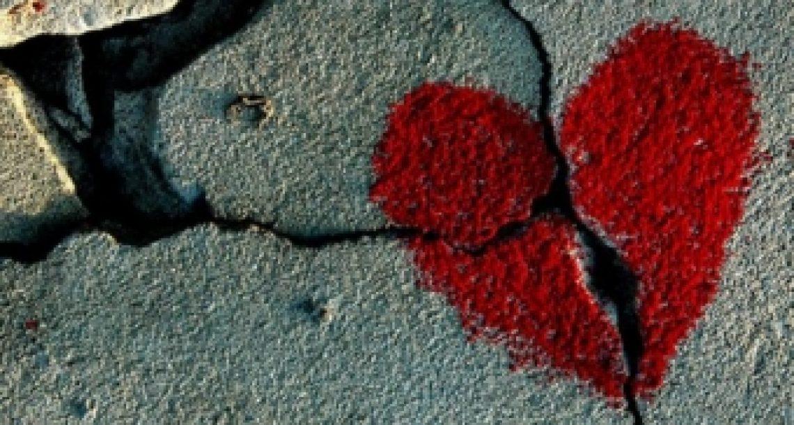 לבבות נועדו להישבר
